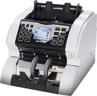 Magner 100 Digital счётчик банкнот