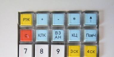 инструкция по эксплуатации экр 2102мк - фото 10